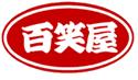 【福岡糸島市】株式会社百笑屋